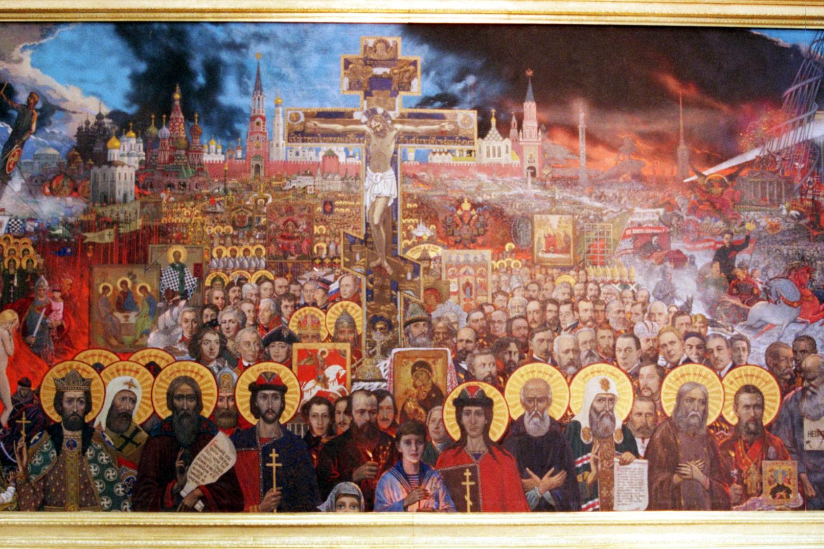 вечная россия картинки прекрасно используется
